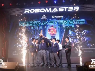RoboMaster 2019 澳门青少年机械人大赛落幕 粤华中学夺首个中学冠军